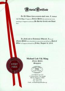 Notarial Certificates